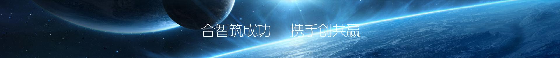 河南热像仪