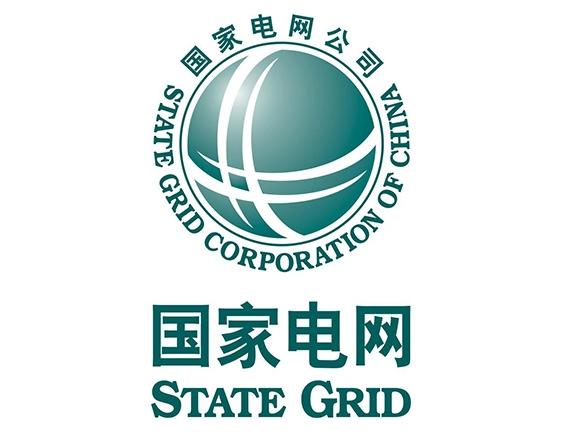 国家电网河南省电力公司