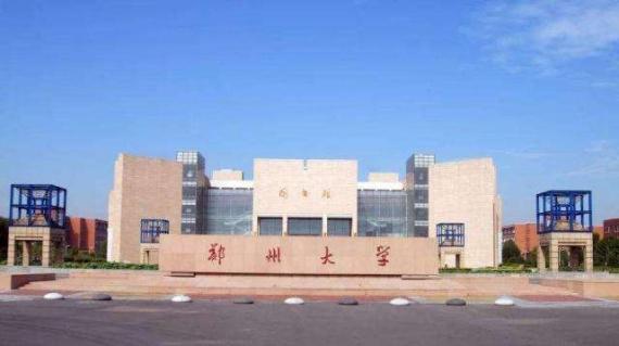 海威光电与郑州大学成立郑大红外智能装备研究所研发多项产品